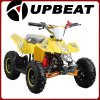 Upbeat Kids Use Toy Electric ATV
