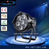 7PCS*15W Waterproof IP65 4in1 CREE LED RGBW PAR Light
