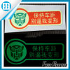 Custom Glossy Lighted Car Decals OEM