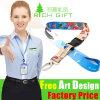 Hot Selling Promotional Gift Custom Cell Phone Loop Satin Lanyard