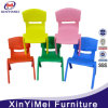 Kids Stackable Plastic Chairs, Colorful Stackable Plastic Chairs for Kindergarten Furniture