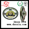 70mm Waterproof Mylar Speaker with Inner Magnet Dxyd70n-22f-8A