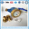 Class B Water Meter Brass