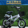 China Hot Sale Children Bike