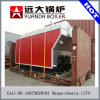 Famouse factory stable supplier wood coal hot water boiler
