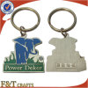 Ersonalized Double Die Cast Gold Keychain (FTKC1035H)
