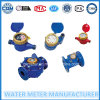 Mechanical Different Types Water Meters