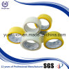 Offer Printed Beautiful Logo on Yellowish OPP Tape