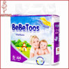 Economic Comfortable Baby Diaper with Super Absorbent Layer