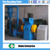 Scrap Radil Tyres Recycling Rubber Crusher