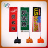 Outdoor Advertising Rectangular Foldable Teardrop Banner Beach Flag (HY-AF567)