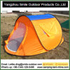 Booth Flexible Fiberglass Camping Market Instant Second Tent