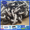 Aohai Marine China Largest Manufacturer Anchor Chain Cable