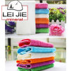 Microfiber Car Cleaning Towel Kitchen Towel