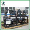 50HP Low Noise Water Cooled Condensing Unit