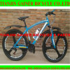 "Tianjin 26"" MTB Bicycle Equipped One-Piece Rim"
