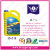 Radiator Coolant (2011 Autumn Canton Fair: 15-19th, October, 1.1H39)