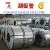 AISI 201, 304, 316 Stainless Steel Coil & Strip