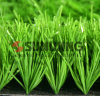 High Quality Aquarium Soft Synthetic PE Fake Landscape Grass