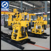 Hz-200yy Small Water Well Drilling Machine for Sale