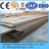 High Quality Ms Plate Sheet (SS400, A36, S275JR, S355J2)