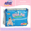 Baby Care Diaper Goods
