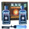Black and Bright Hair Black Shampoo 200mlx2 (GL-HD0088)