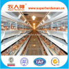 Low Cost High Quality Battery Layer Chicken Cage
