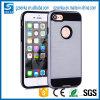 2017new Brush Satin Case Phone for iPhone 7 /7 Plus