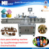 Liquid Bottle Glue Labeling Machinery