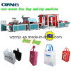 Onl-Xb700-800 Full Automatic Ultrasnic Non Woven Fabric Bag Making Machine