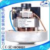 Hight Quality AC Vacuum Cleaner Motor / Air Filler Motor / Vacuum Motor