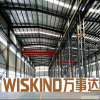 Wide Span Prefabricated Steel Structure Warehouse