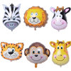 Animal Head Foil Balloons Inflatable Air Balloon Happy Birthday Party Decorations Kids Baby Shower ...