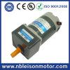 25W 12V Low Rpm DC Micro Gear Motor (Z4D25)