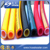 Korea Technology PVC High Pressure Yellow Spray Farmland Irrigation Hose with Low Price