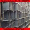 Mild Steel H Beam (Q235 Q235B Q345 Q345B)