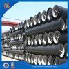 Centrifugally Cast Ductile Iron Pressure Pipe