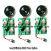 Sound Module with Push Button (HFX-402A)