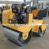 China Mini Road Roller Compactor (FYL-850)
