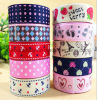 Beautiful Self-Adhesive Fabric/Cotton Decoration Tape for Scrapbooking and Cardmaking
