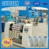 Gl-500e New Design Mini Tape Gluing Machine China Hot Sale