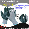 15g Nylon Knitted Glove with Water-Based PU Coating & Elastic Cuff