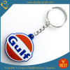 High Quality Customized Gulf Shape PVC Key Chain as Souvenir in Factory Price