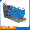 Wholesale 230V Silent Electric Generator
