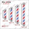 Advertising Barber Pole Lighting, Beautiful Design