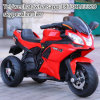 Wheel Kids Battery Operated Ride on Motorcycles