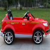 Audi Q7 Ride Toy Car Promotional Gift