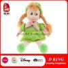 Hot Sale Plush Doll Custom Children Toy Cute Doll for Girls