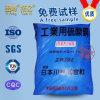Cupric Sulfate/Copper Sulphate